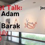 Artist Talk: Ana Adam & Ami Barak